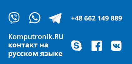 sposoby kontaktu.jpg(65 KB)